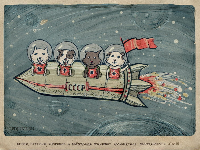 sovietcards01
