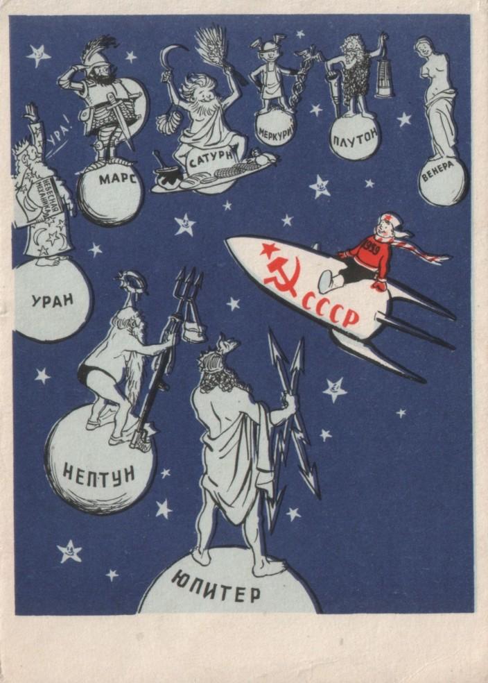 sovietcards02