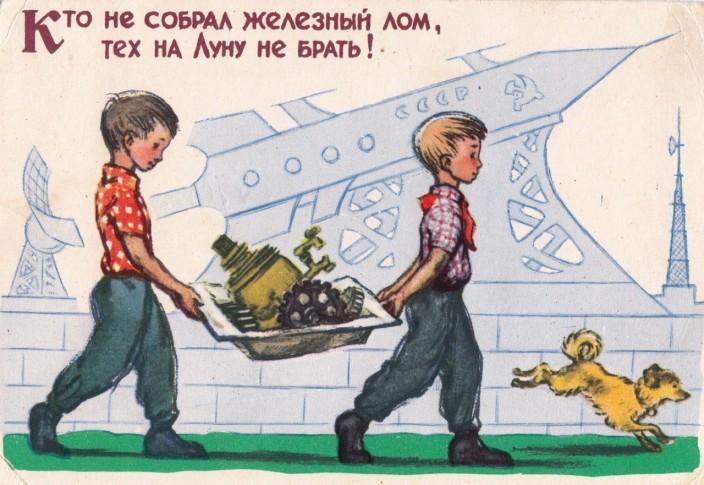 sovietcards03