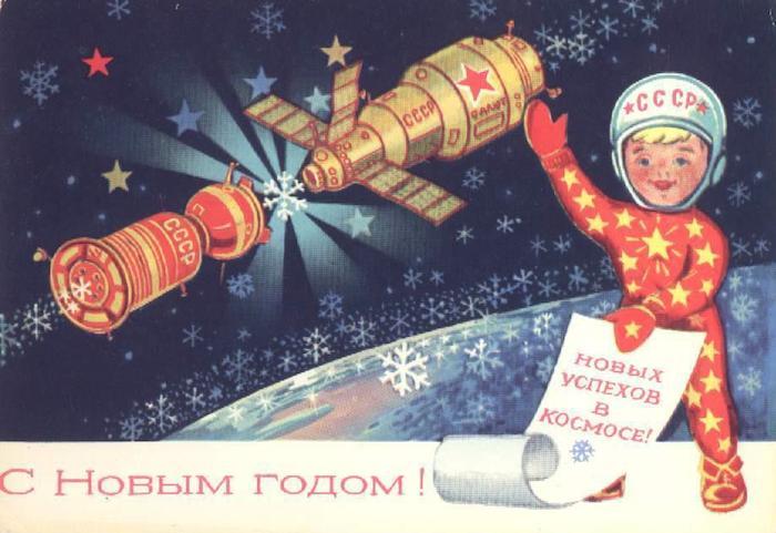 sovietcards04