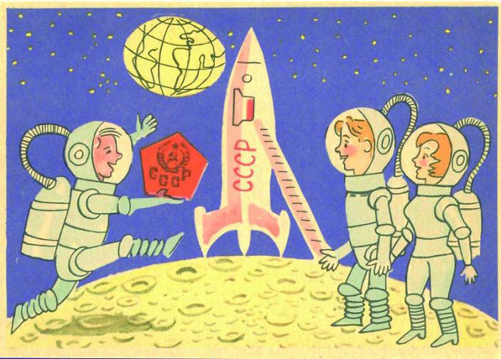 sovietcards05